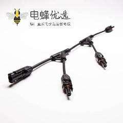 MC4连接器Y型一套一转三公头母头接线