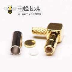 SMB母头连接器弯式90度镀金压接式