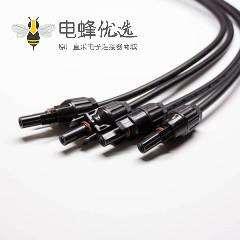 MC4光伏连接器一出四分支一套接线防水