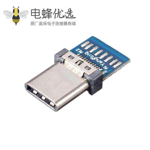 USB c type 3.1 2代公座22p type c连接器立式