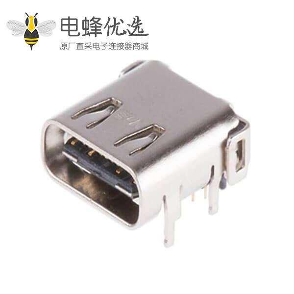 type c24p前插后贴 90度前插后贴USB 3.1连接器