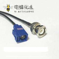Fakra视频连接器C型母头转BNC公头接RG174线束