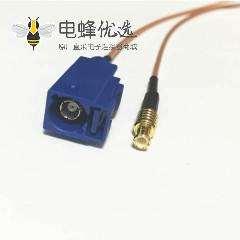 汽车Fakra射频连接器C型母头转MCX公头RG178线束