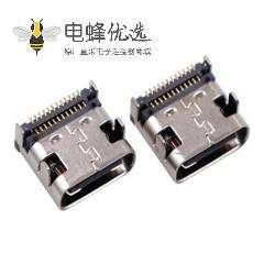 USB 连接器 3.1 type c母座 SMT贴片带双弹片