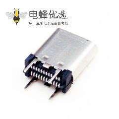 3.1 立式USB连接器24p母座