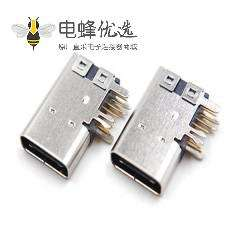 3.1 type c 90度连接器插板
