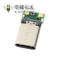 type c接焊板3.1代 USB连接器焊线