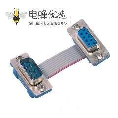 D-SUB 9 pin 线材连接器冲针带排线