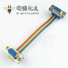 D-sub 9 公转母橡胶彩线连接器