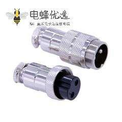GX20航空对接插头2芯电缆式直式公母圆形连接器