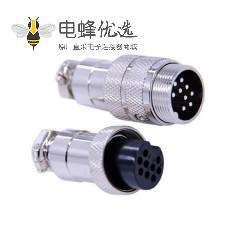 GX20航空插头9芯对接款直式公母防水连接器