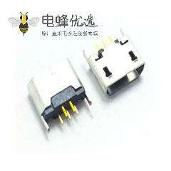 micro USB 5p母座连接器