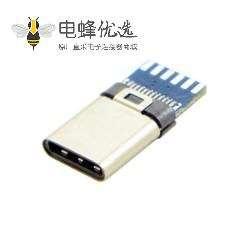 type c手机专用连接器 3.1连接器