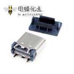 贴片 type c立式夹板24p