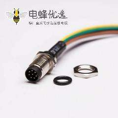 M8 8芯航空插座防水前锁8芯焊线式A型公航空插座接50CM 26AWG线