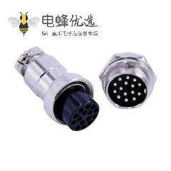 GX20航空连接器15芯直式防水插头插座