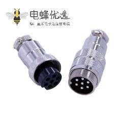 防水连接器7芯GX20直式对接航空插头公母