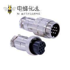 10芯电缆航空插头直式GX20对接圆形公母连接器