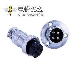 法兰接口连接器GX20 4芯直式法兰圆形防水公母连接器