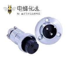 法兰盘连接器GX20直式2芯法兰公插座圆形母插头连接器