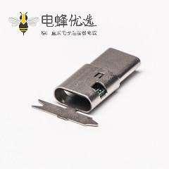 Type C外壳接口直式13.6mm