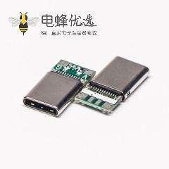 USB Type C直式公头连接器带PCB板焊线