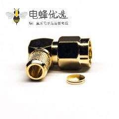 弯式SMA接头公头90度镀金压接式接RG6线