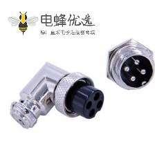 GX16 4芯防水插头插座连接器弯式穿墙式航空头