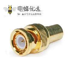bnc射频同轴连接器镀金款BNC公头转PAL母头