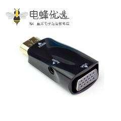 HDMI转VGA音频转换器30米内传达支持HDMI1.1/1.2/1.3