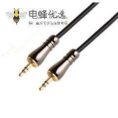 3.5mm aux音频线公对公对录aux转接线50CM