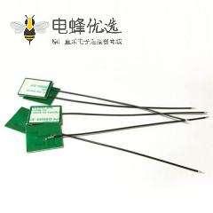 2.4Ghz 3dBi PCB内置全向天线接线1.13