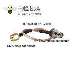 SMA同轴电缆线RG316转RP-TNC母头线长15CM