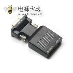 VGA转HDMI的转接头高清播放用在带HDMI接头的电视上使用