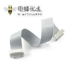 2.54mm间距排线2x7针14针14线IDC扁平带状电缆长度20CM连接器