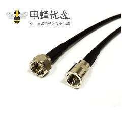 监控视频线F头公头转FME公头RG58组装线缆