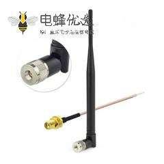 3dBi天线WiFi无线SMA接头接15cm SMA线材