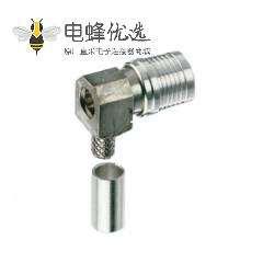 QMA连接器插头压接直角50Ω电缆安装座QMA连接器插头压接端子适用于RG188