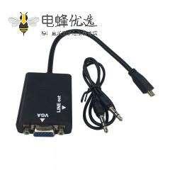 微型HDMI转VGA的线公转母转换线音频信号输出1080p
