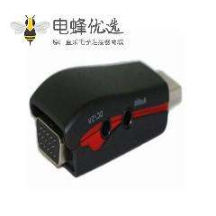 HDMI to VGA转接头带音频供电笔记本DVD机顶盒专用信号转换器