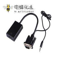 VGA转HDMI的线材信号输出支持HDMI1.3 1080p