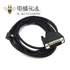 DB15公转MINI 5P弯头数据线,串口线,D-SUB工控连接线