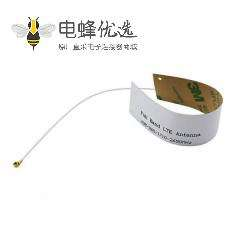 FPC内置天线2.4G接IPEX线材15cm