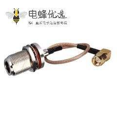 N型转SMA线RG316同轴线缆线长30CM
