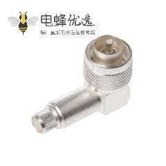 N型50Ω直角电缆安装连接器插头压接端子11GHz