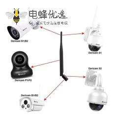 Wifi信号增强安防监控2.4G天线接反极SMA公头