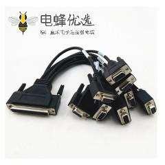 高端DB62母转8个DB9母线 62针工控信号线