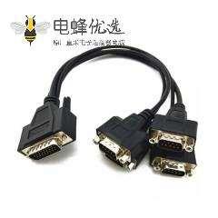 DB 26P公转4个DB9公通讯串口连接线可定制