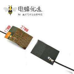 2400Mhz 3dBi高增益内置WiFi FPC天线27*17mm