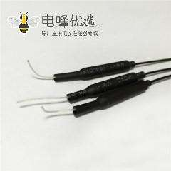 2.4Ghz 3dBi铜管全向天线内置接IPEX线材